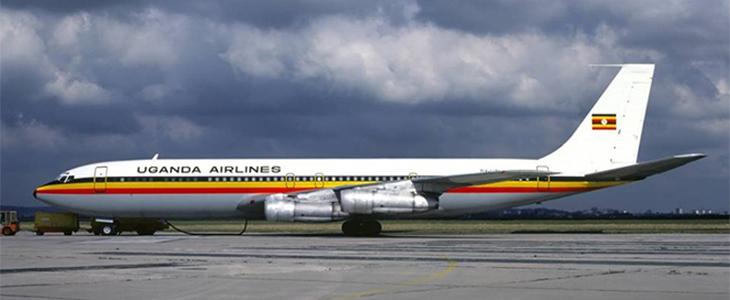 Uganda Airline